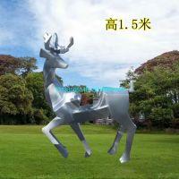 定制大型不锈钢镂空鹿造型雕塑动物鹿子铁艺金属雕塑房地产商业园林景观玻璃钢镜面鹿仿真摆件铸铜抽象鹿群现