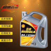 shell柴机油 发动机专用 劲霸R4 15W-40 润滑油