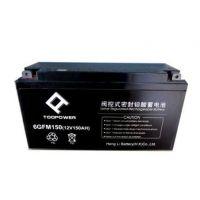 TOOPOWER蓄电池6FM7天力蓄电池12v7ah产品报价