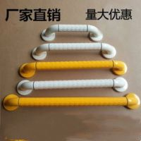 伟誉建材厂家直销 尼龙+镀锌 老年人残疾人 一字型 卫生间马桶扶手(WY-A001)