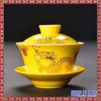 茶碗茶具泡茶杯 陶瓷三才景德镇青花瓷带盖白瓷