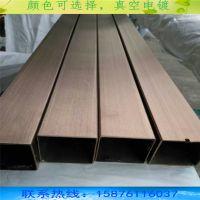 定制201材质6米3米拉丝光面玫瑰金不锈钢方管100*100