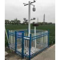 大气环境综合监测仪 型号:YGL-HJZL02