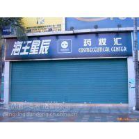 深圳专业维修罗湖玻璃门 防盗门 卷闸门 自动门 伸缩门安装制造