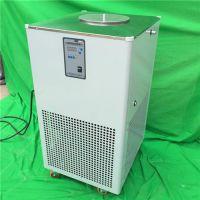 河南金博仪器 低温冷却液循环泵DLSB 低温冷却液循环泵