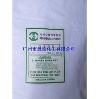 绿盈LY厂家供应可再分散乳胶粉腻子粉保温砂浆