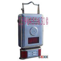 山西太原厂家东坤一氧化碳传感器GTH500一氧化碳传感器