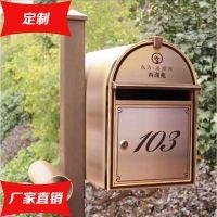 小区不锈钢信报箱 酒店挂壁式组合信箱 别墅复古立式信报箱 信奶箱厂家制作