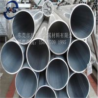 铝管材 7005硬质合金铝管 大口径铝管材