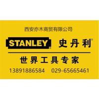 西安史丹利工具代理美国史丹利 93-020-22 切管器3~28MM 3-31mm 6-64mm
