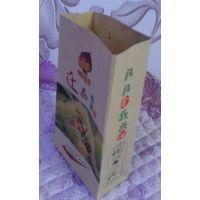板栗饼纸袋 香酥板栗饼 新款板栗饼袋 板栗饼包装纸袋