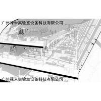 化学实验室设计,实验室规划设计