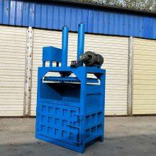 营口市立式废料压块机 启航牌塑料矿泉水瓶打包机 棉服布匹压包机生产厂家