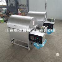 供应 无烟炒锅机 多功能加热电炒货机 商用自动板栗瓜子炒货机 振德