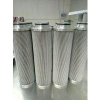 ZALX140*400-FN1电厂水泥厂汽轮机滤芯,新乡过滤厂家