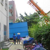 潮汕厂家设计生产洗碗厂 垃圾回收厂污水处理一体化设备找晨兴定制