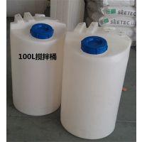 厂家直销 食品级PE 100L 加药箱 投药桶 药剂桶 可安装搅拌机