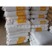HDPE/独山子石化/DMDA-8920 薄壁制品注塑成型用聚已烯HDPE