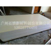 pvc板厂家直销 pvc自由发泡板/安迪板/雪弗板广告印刷 量大从优