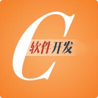 重庆分销小程序开发专业的软件开发公司官网
