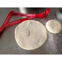 重庆皇中皇饼培训班 包子学习 冷串串培训