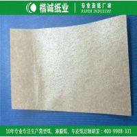 平张防油淋膜纸 楷诚工业淋膜纸厂家直销