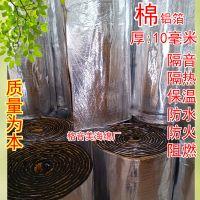 墙体 吸音 材料 防晒隔热材料 防火海绵阻燃海绵