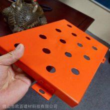 深圳市粉末木纹铝单板厂家 型材2.5mm冲孔铝网板加工
