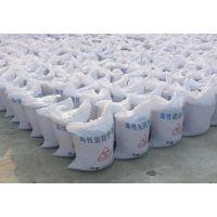 长沙X光射线防护用硫酸钡 厂家 防辐射硫酸钡批发