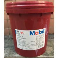 美浮力图H抗磨液压油MOBIL Nuto H10 15 22 32 46 68 100 150免邮