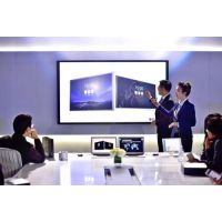 四川MAXHUB会议平台总代理 MAXHUB PC55MJ 增强版报价