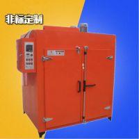 程控触屏高温烘箱 热风循环超温警报干燥机 东莞工业烤箱 佳兴成厂家非标定制