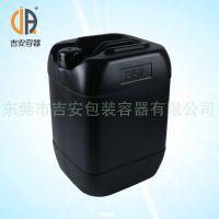 25L黑色塑料桶 25kg包装化工桶 厂家直销