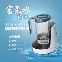 V8电解水素负离子弱碱性富氢水杯礼品生产厂家批发OEM代工