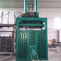 海绵边角料压块机 废旧铝丝打块机 富兴直销立式液压废品打包机