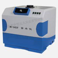 中西多用途紫外仪 型号:CN61M/WD-9403F库号:M314477