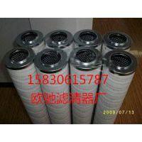 湛江HC8904FKT26H颇尔液压滤芯