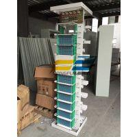 常规576芯MODF光纤总配线架价格实惠质量保证
