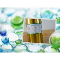 台宝诚信提供ABS油墨,附着力强,色泽鲜艳,易操作,可提供环保检测报告,优良的品牌。