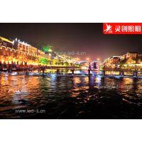 广东深圳LED投光灯厂家-灵创照明