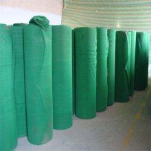 建筑用盖土网 盖土网供应商 大棚防晒网