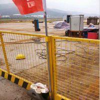 黄冈基坑围栏在哪里买的 黄色基坑围挡大量现货库存 基坑围栏批量出售
