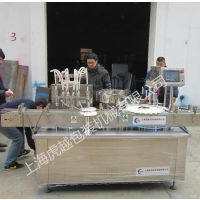 ?墨水灌装机-全自动旋盖机-灌装生产线-农药包装设备-瓶-常压-液体
