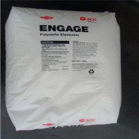 供应 POE美国陶氏8440 增韧级 注塑级 弹性体塑料原料