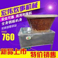 瓷盆油条和面机的使用方法及配方