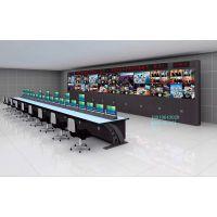 指挥中心调度台,控制台,监控操作台,研发、生产及销售