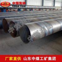 螺旋焊管,螺旋焊管价格低廉,ZHONGMEI