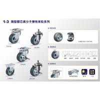 1~3寸 微型塑芯高分子弹性体轮 耐磨 耐油污 防老化 静音 避震