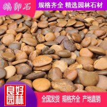 按摩路铺砌鹅卵石 园林路面鹅卵石,铺路石米方法