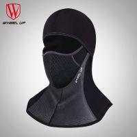 wheel up冬季头套骑行面罩防风防寒护脸保暖户外运动装备口罩男女